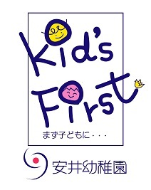 kids firstロゴ